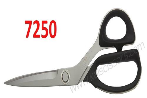 Kai 7205 8 Inch Professional Shears